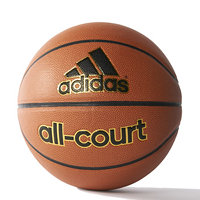 Basketbalový míč Adidas All Court
