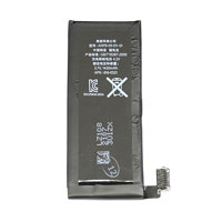 Apple iPhone 4 baterie 1420mAh Li-Pol (Bulk)