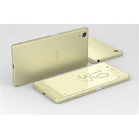 Sony Xperia X (F5121) - Lime Gold (1303-0695) 1303-0695