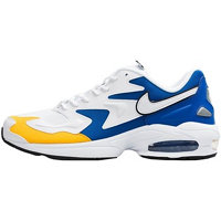 Nike Air Max 2 Light Premium ruznobarevne EU 4